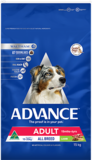 Advance Dog Adult All Breed Lamb 15kg