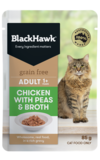 Black Hawk Feline Grain Free Chicken, Peas & Broth 85gm