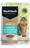 Black Hawk Feline Grain Free Chicken, Tuna, Ocean Fish 85gm