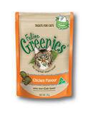 Greenies Feline Chicken Dental treats 85g