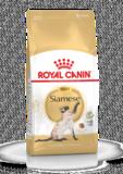 Royal Canin Feline Siamese 4kg